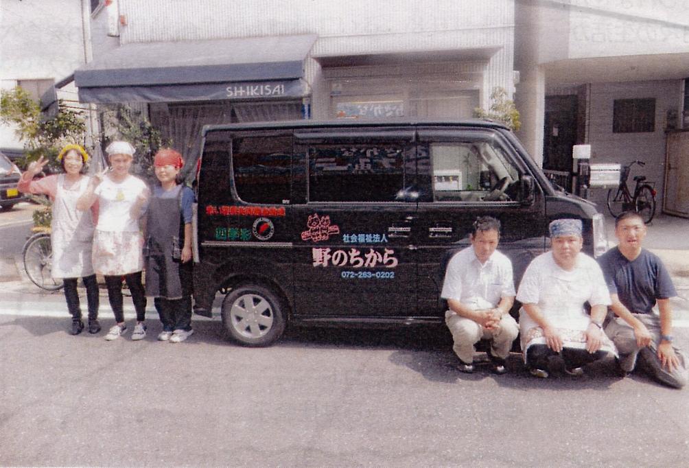 """配分先からの""""ありがとうメッセージ"""" 平成26年4月 No.129"""