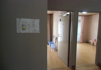 """配分先からの""""ありがとうメッセージ"""" 平成26年5月 No.130"""