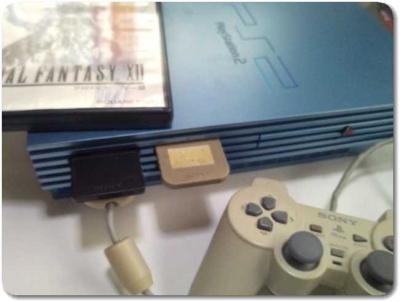 PS2本体を駿河屋で買って1年後