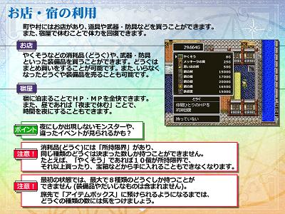 ScreenShot_2014_0824_23_26_29.png