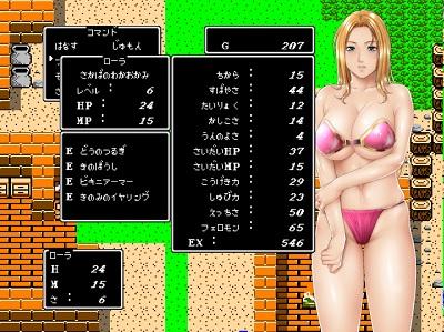 bikiniama.jpg