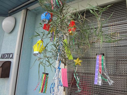 TanabataTree.jpg