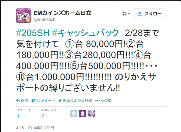140303_CB100M.png