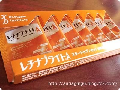 20140304174030c5c.jpg