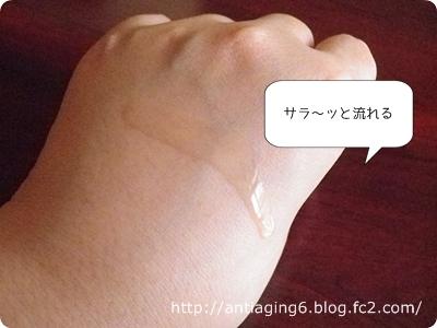 20140524170422e3a.jpg