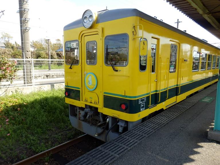 P4040018.jpg