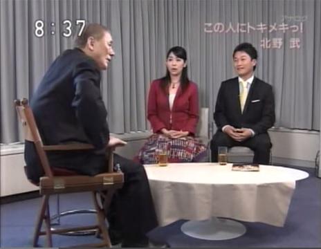 北野武監督の椅子
