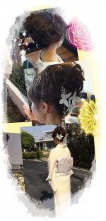 new0403kamuro_convert_20140425220619.jpg