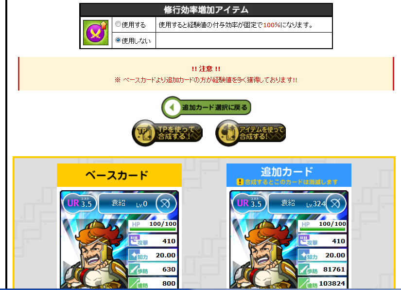 20140513183632484.png