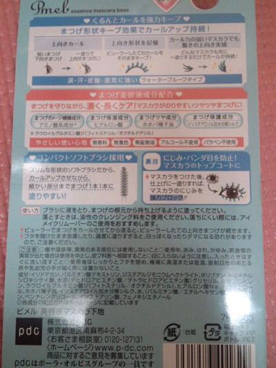 mini_140313_06440002.jpg