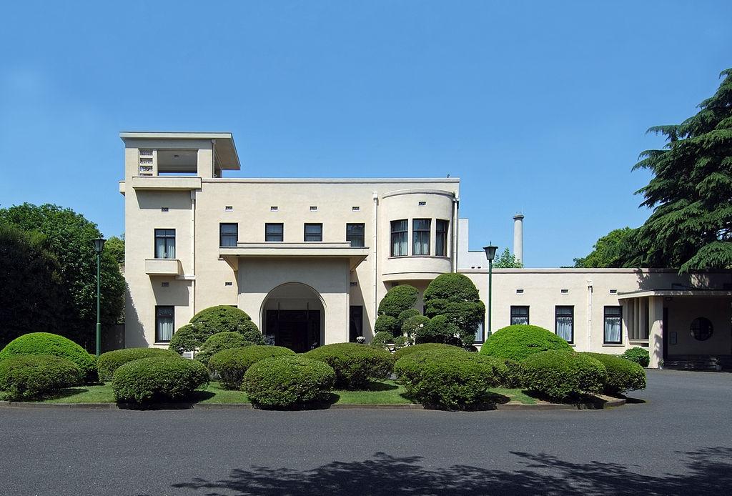 1024px-Tokyo_Metropolitan_Teien_Art_Museum.jpg