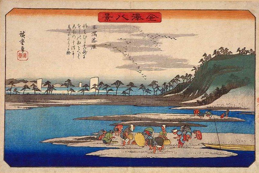 平潟落雁(ひらがた の らくがん) - 平潟湾
