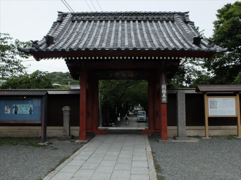 称名寺惣門(赤門)_2