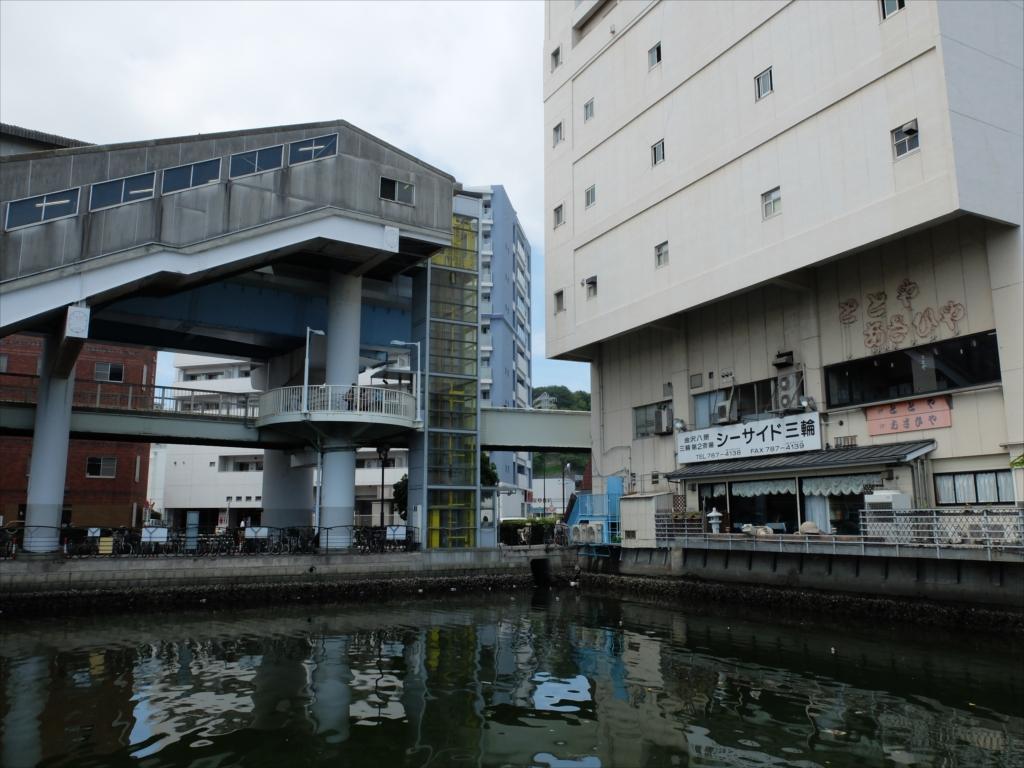 始発駅『金沢八景駅』_2