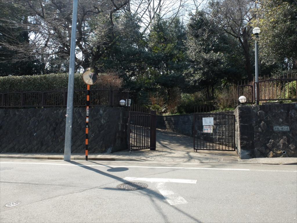 多摩川台公園の入り口の一つ