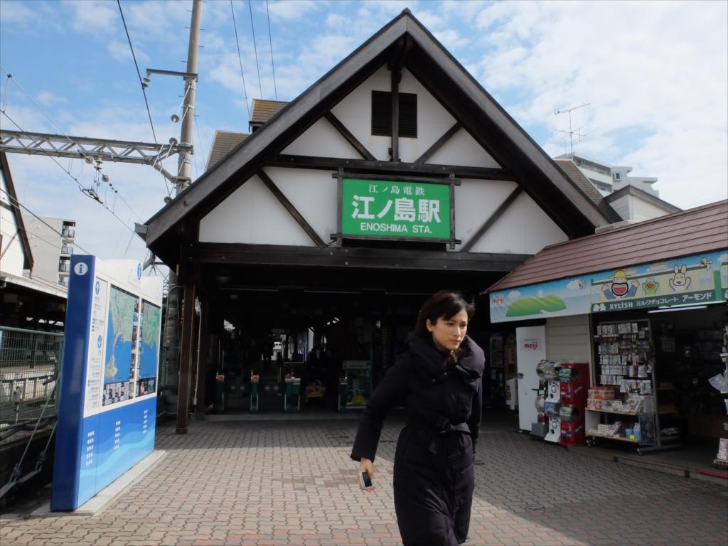 江ノ電江ノ島駅_5