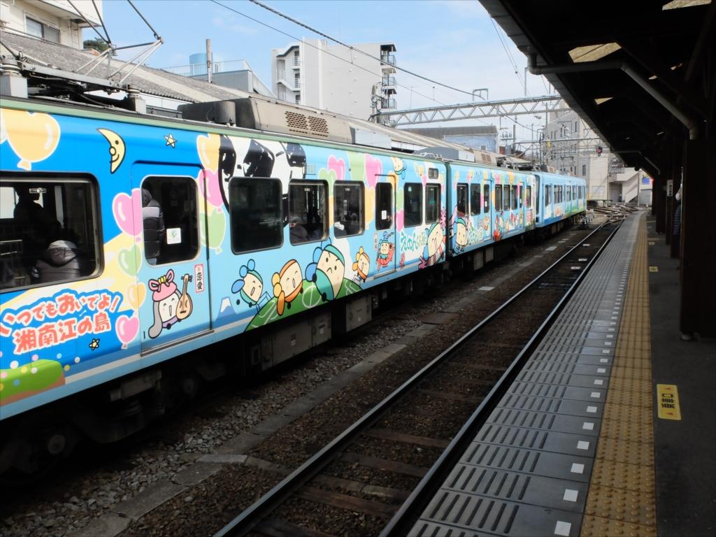 江ノ電江ノ島駅_8