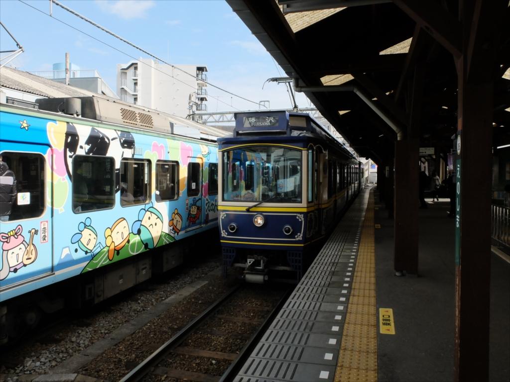 江ノ電江ノ島駅_12