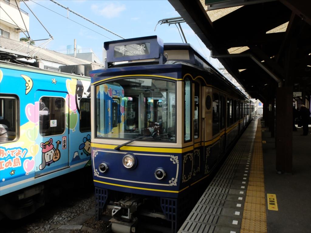 江ノ電江ノ島駅_13