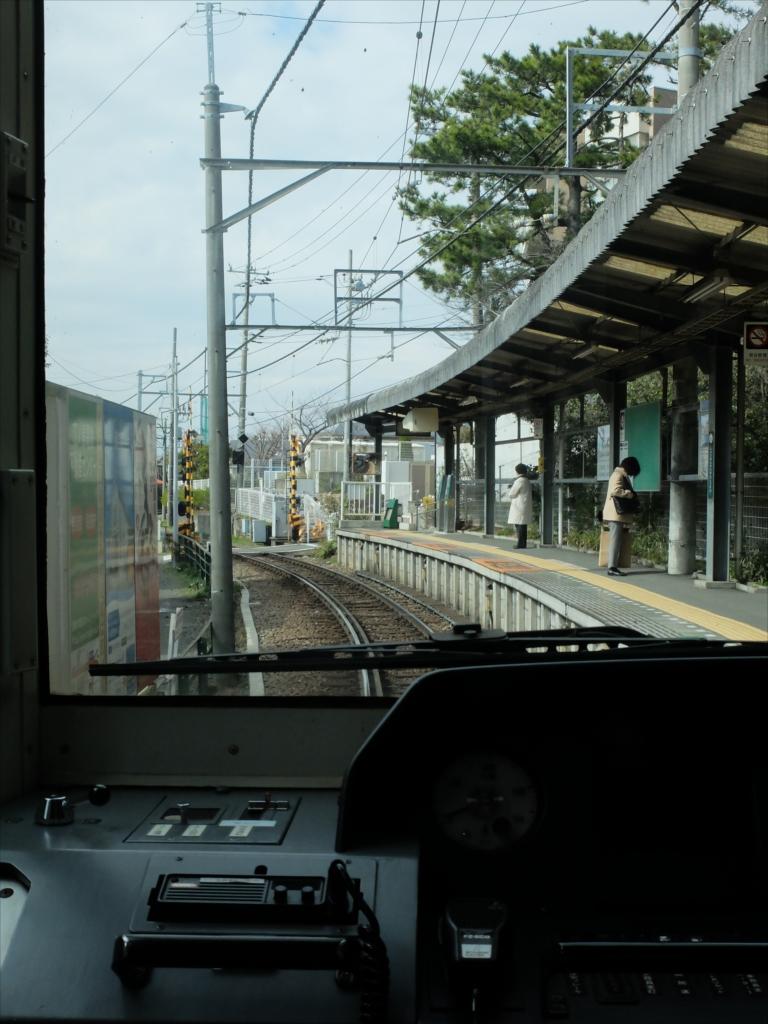 湘南海岸公園駅_4