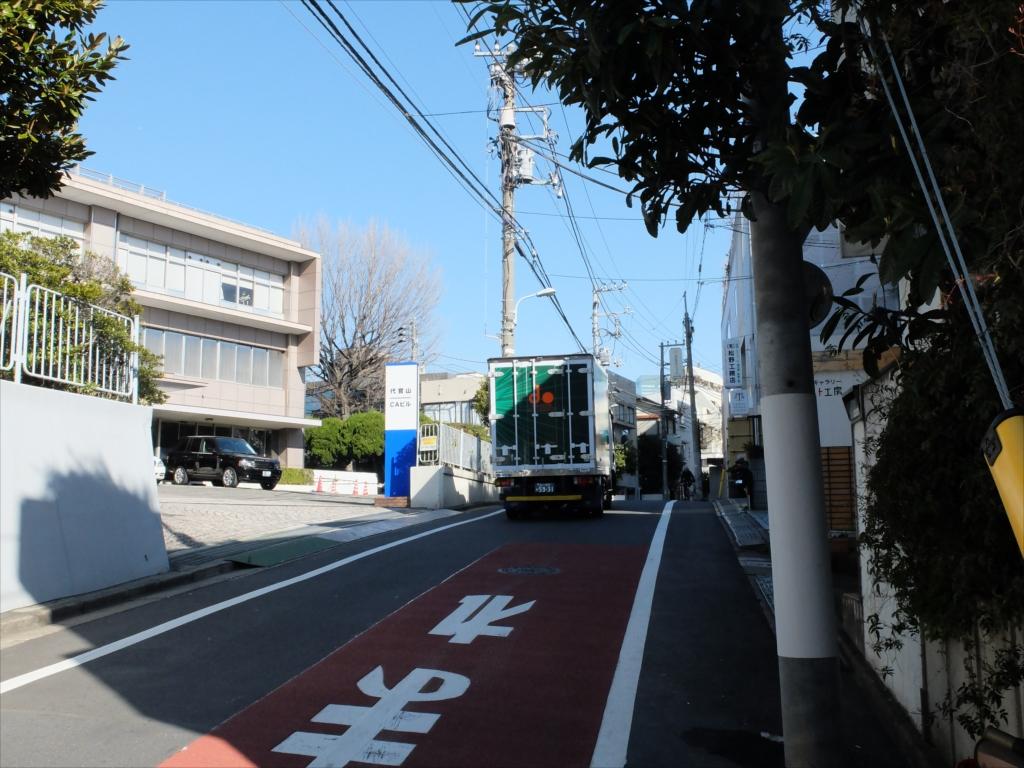 渋谷橋交差点までの道_2