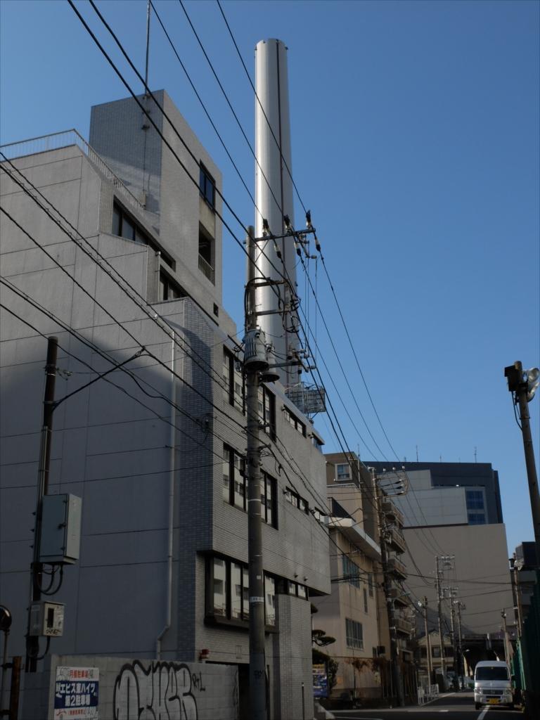 渋谷清掃工場_1