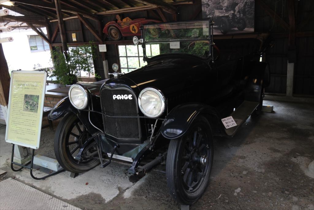 白洲次郎が初めて乗った車と同型のアメリカ車_3