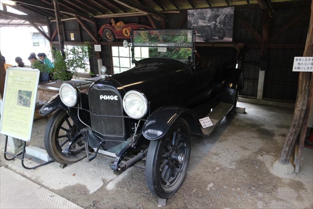 白洲次郎が初めて乗った車と同型のアメリカ車_4
