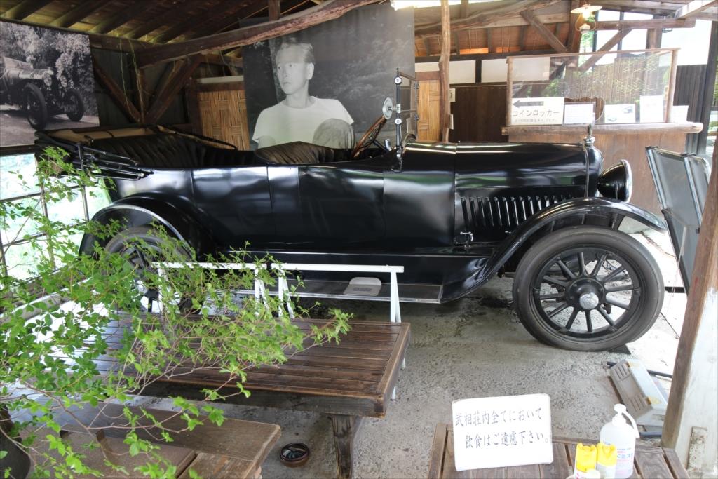 白洲次郎が初めて乗った車と同型のアメリカ車_5