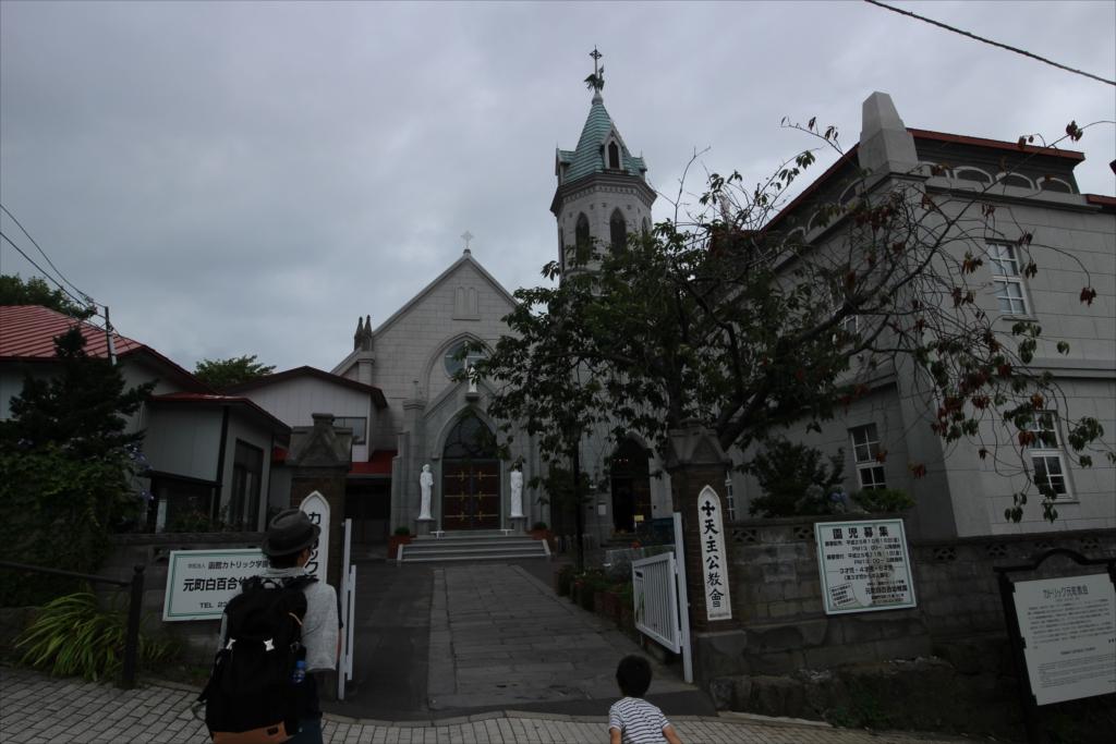 カトリック元町教会_3