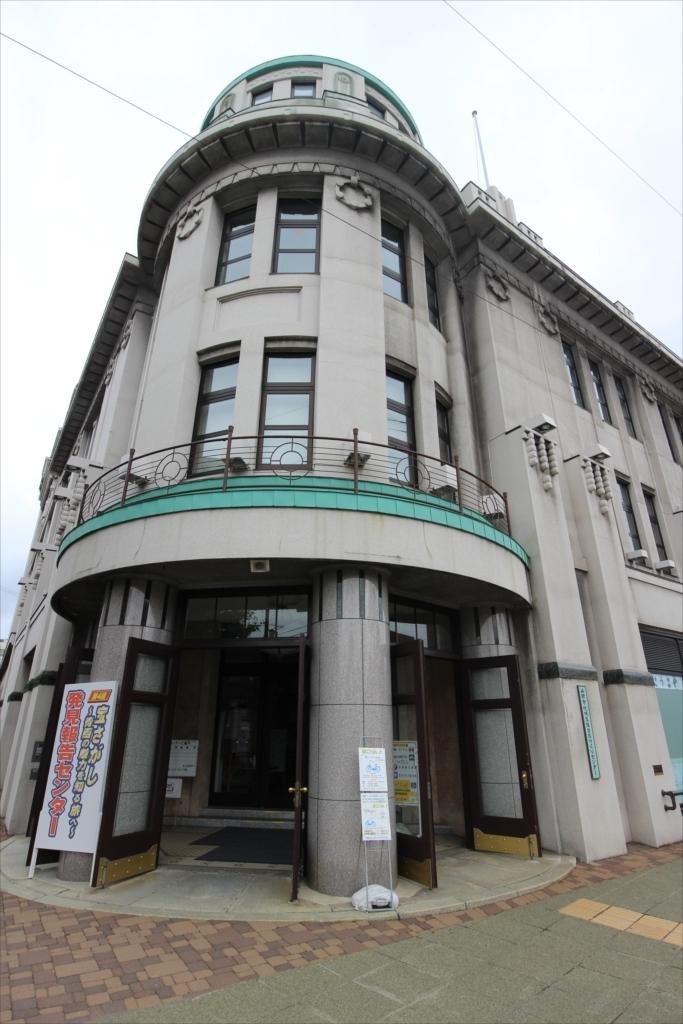 函館市地域交流まちづくりセンター_2