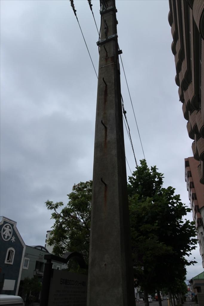 日本最古のコンクリート製電柱_2