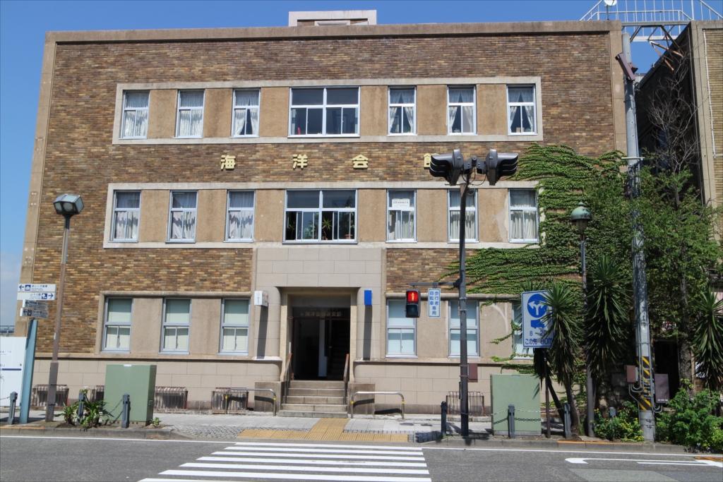 旧:大倉商事横浜出張所(現:横浜海洋会館)