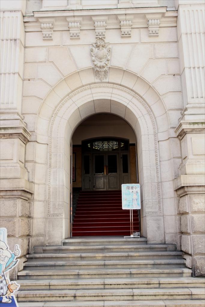 旧:横浜正金銀行本店本館(現:神奈川県立歴史博物館)外観_8