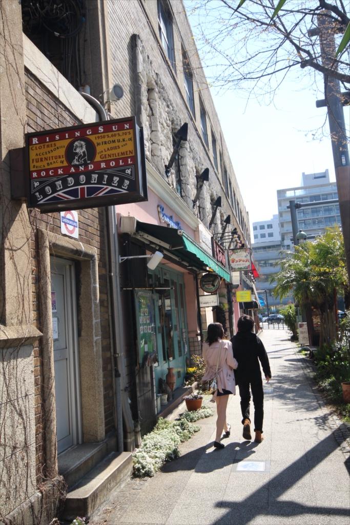 横浜貿易会館のお店_1