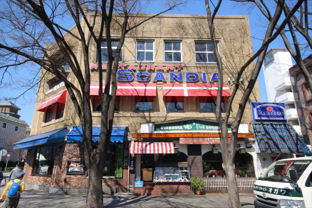 有名な老舗北欧料理レストラン『SCANDIA』