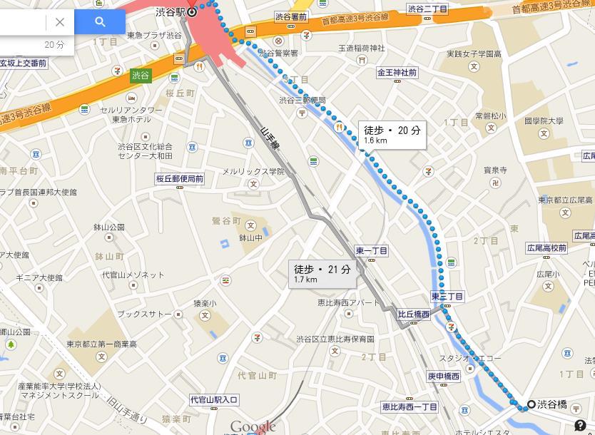 渋谷橋から渋谷駅まで