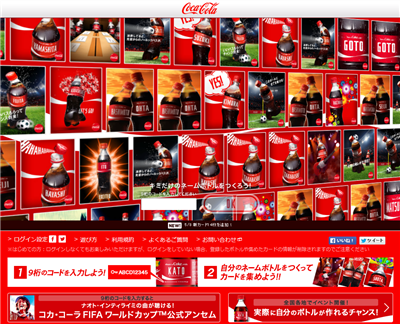 cola10h35_15.png