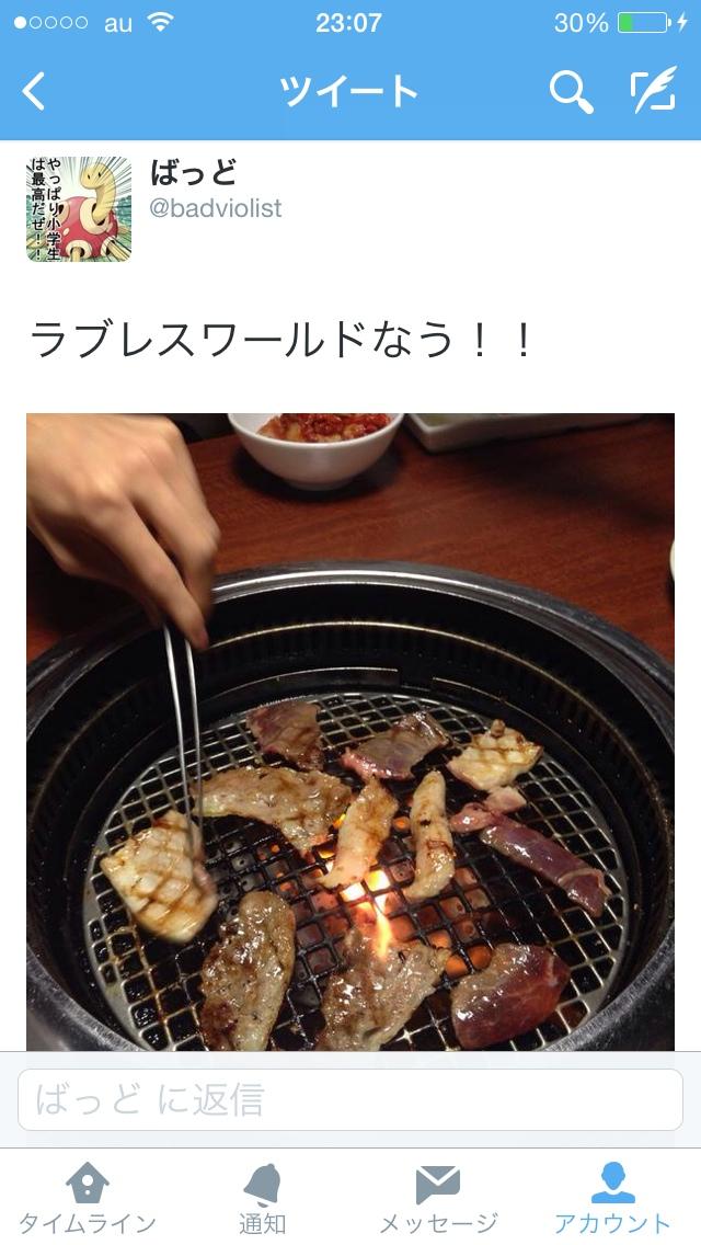 fc2blog_20140914231145459.jpg