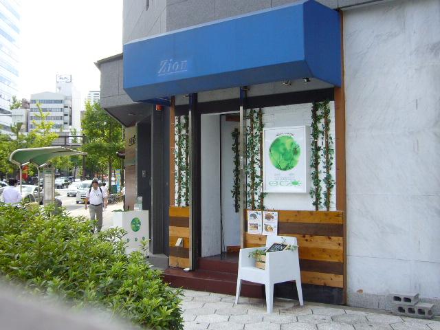 カレー&ナチュラルカフェ