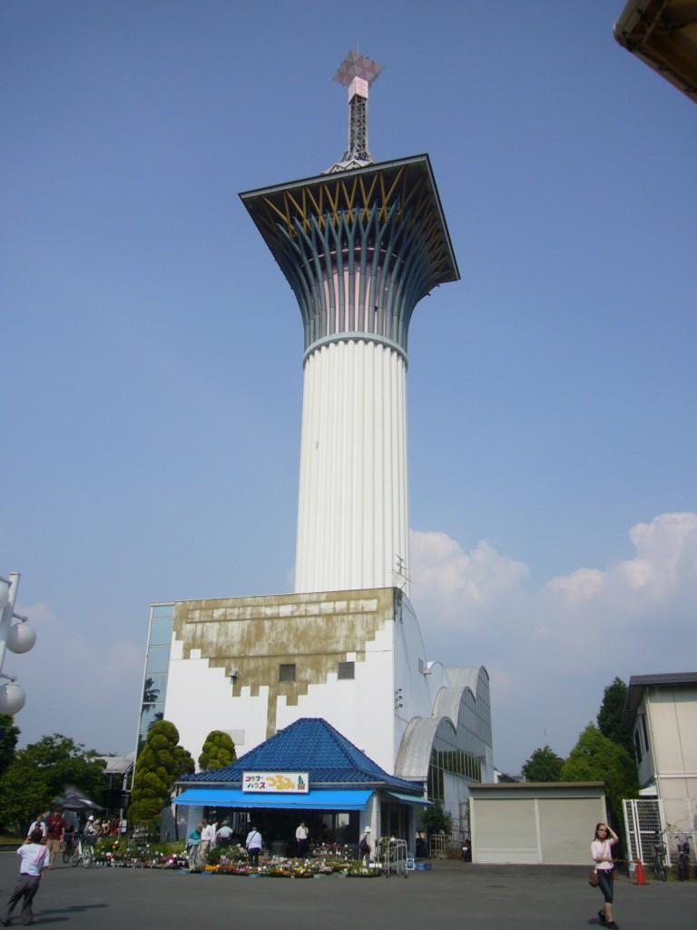 展望塔(いのちの塔)