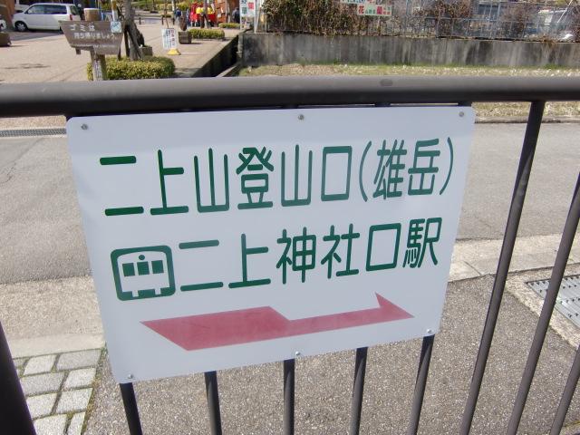 道の駅 ふたかみパーク當麻