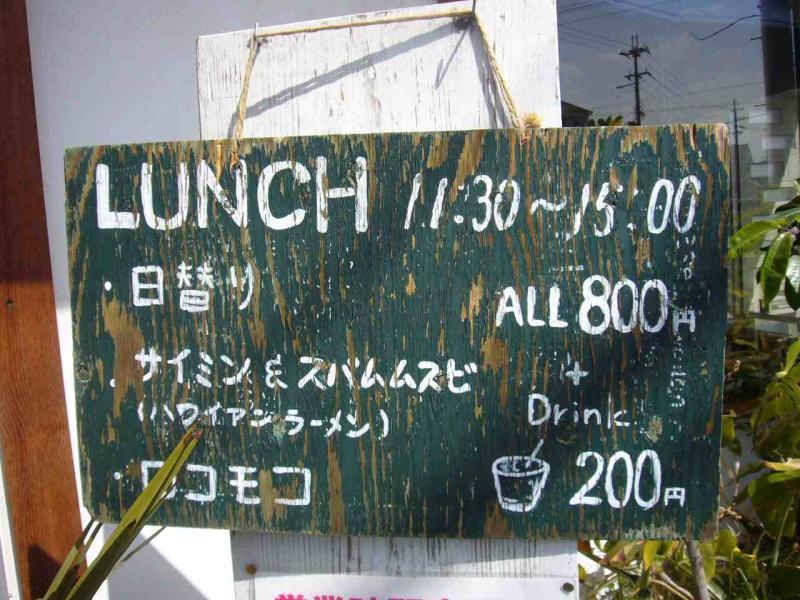 Lani Cafe Hale Diner