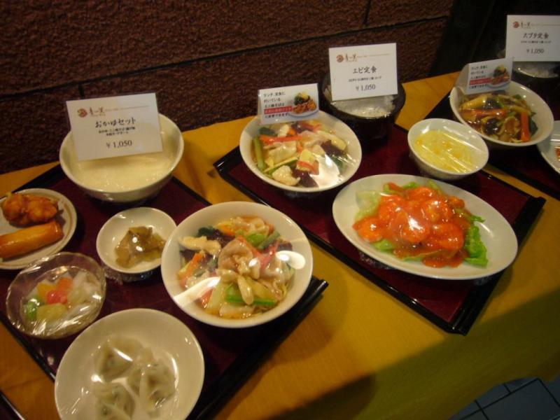 中華料理 青冥