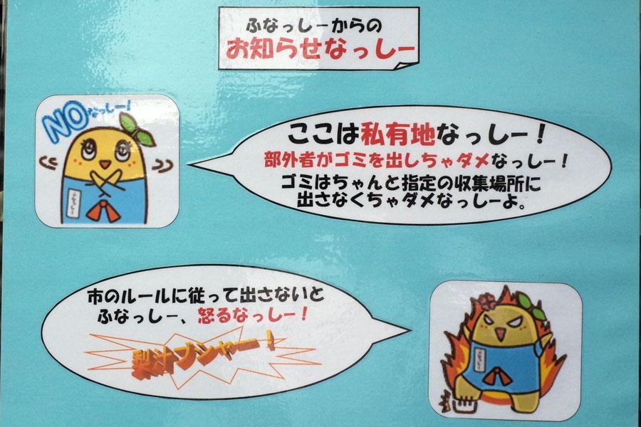 koryamazuidesyoga2.jpg