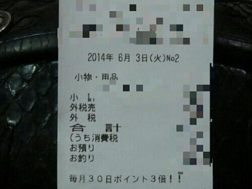 fc2_2014-06-10_02-56-19-739.jpg