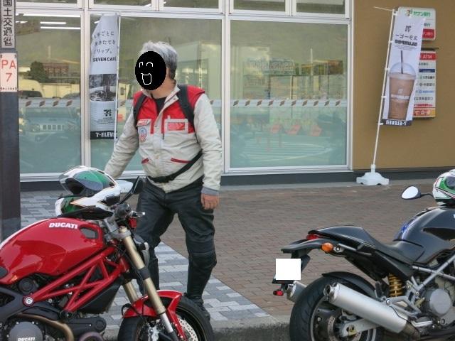 20140510_062054_2.jpg