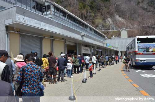 富山県 観光 黒部ダム 黒四ダム 立山黒部アルペンルート トロリーバス の写真2