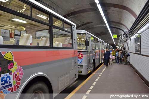 富山県 観光 黒部ダム 黒四ダム 立山黒部アルペンルート トロリーバス の写真3