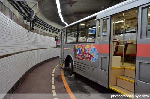 富山県 観光 黒部ダム 黒四ダム 立山黒部アルペンルート トロリーバス の写真6